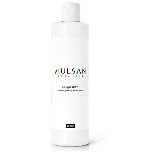 MULSAN бальзам для всех типов волос с витаминами B5, PP и маслом виноградных косточек, 300 мл