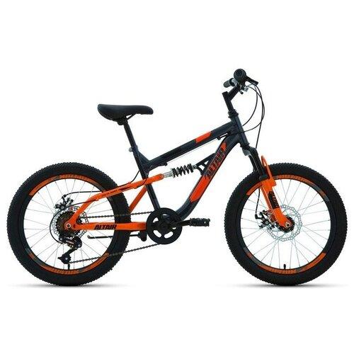 Подростковый горный (MTB) велосипед ALTAIR MTB FS 20 Disc (2020) серый 13 (требует финальной сборки)