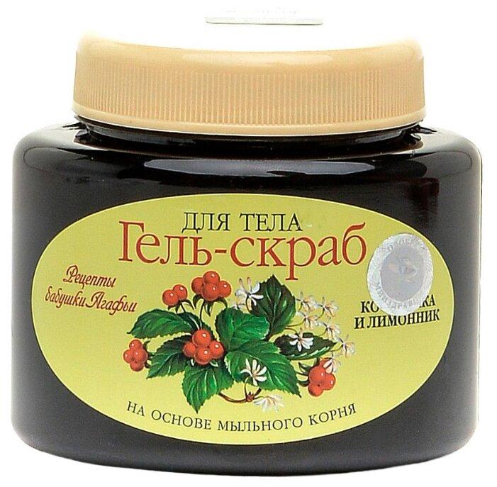 Рецепты бабушки Агафьи Гель-скраб для тела на основе мыльного корня Костяника и лимонник