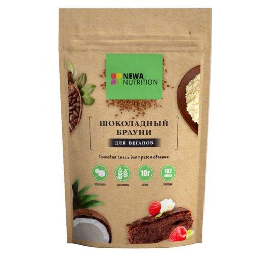 Фото - NEWA Nutrition смесь для выпечки Шоколадный Брауни для веганов, 0.25 кг смесь для десерта newa nutrition пудинг шоколадный вкус 150 г