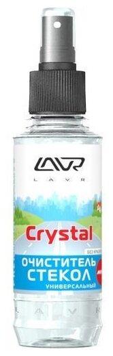 Очиститель для автостёкол Lavr Glass Cleaner Crystal Ln1600, 0.18 л