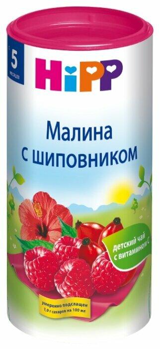 Чай HiPP Малина с шиповником, с 5 месяцев