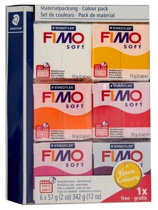 Полимерная глина FIMO Soft Набор Теплые цвета (8023 23)