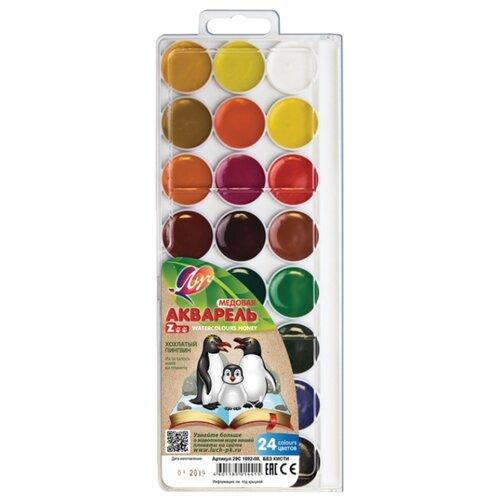 Купить Луч Краски акварельные Zoo 24 цветов медовые (29С 1692-080