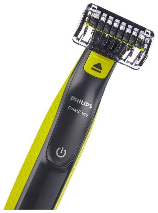 триммер Philips One Blade