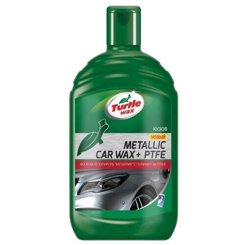 Воск для автомобиля Turtle WAX полироль Металлик с полимером ПТФЭ 0.5 л воск для автомобиля lavr быстрый воск полироль fast wax 0 5 л