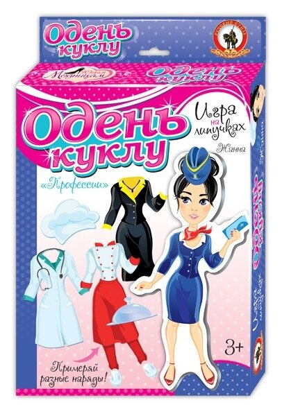 Игровой набор Русский стиль Одень куклу. Профессии. Жанна
