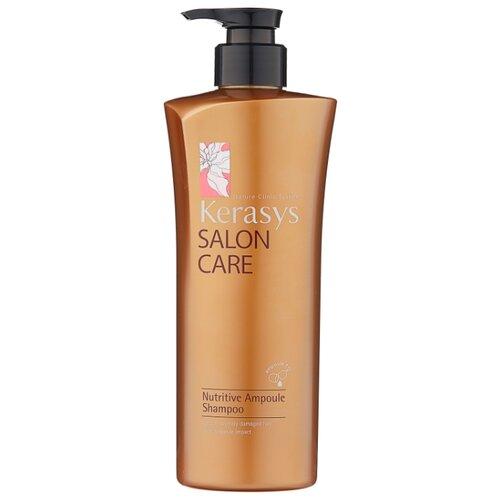 KeraSys шампунь Nature Clinic System Salon Care Nutritive Ampoule 600 мл с дозатором kerasys шампунь для волос шарм 600 мл с дозатором