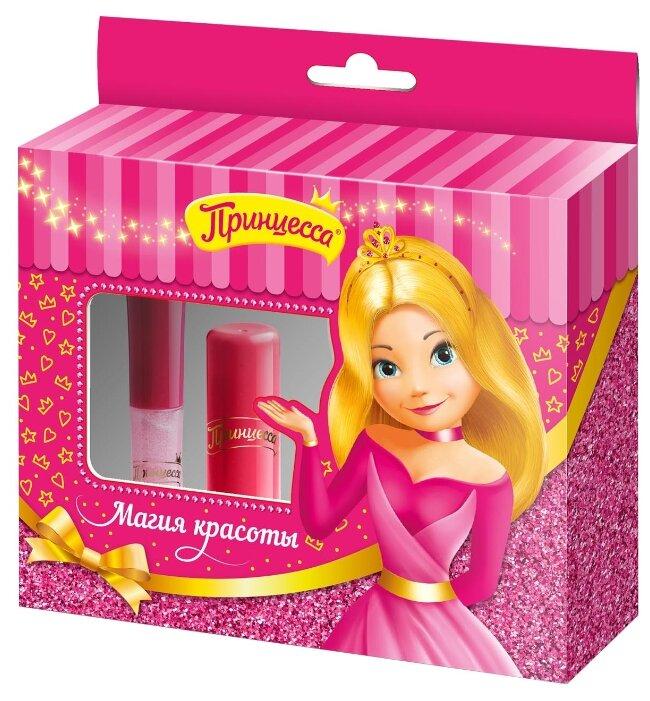 Набор косметики Принцесса №3 магия красоты