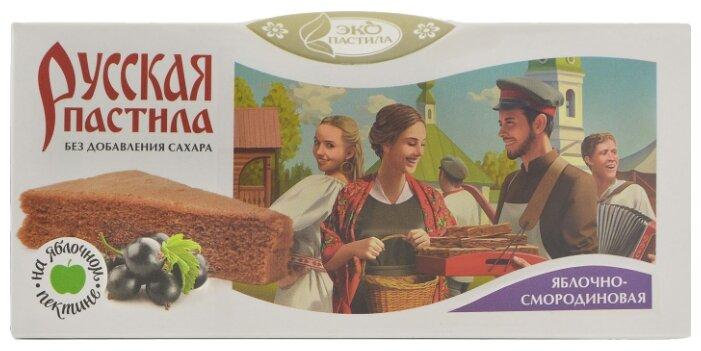 Пастила Русская Яблочно-черносмородиновая без сахара, Эко Пастила, 45 г