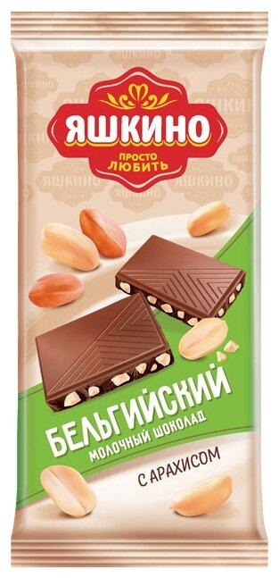 """Шоколад Яшкино """"Бельгийский"""" молочный с арахисом"""