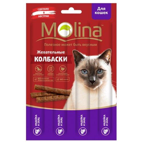Лакомство для кошек Molina Жевательные колбаски Индейка и заяц, 5г х 4шт. в уп. 20 г