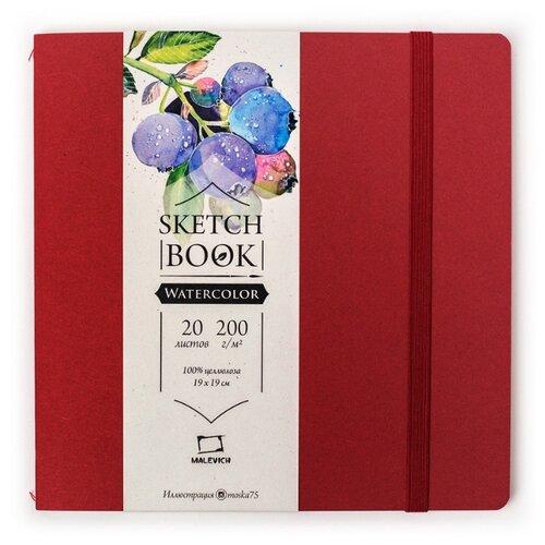 Купить Скетчбук для акварели Малевичъ Waterfall Nature 19 х 19 см, 200 г/м², 20 л. бордовый, Альбомы для рисования