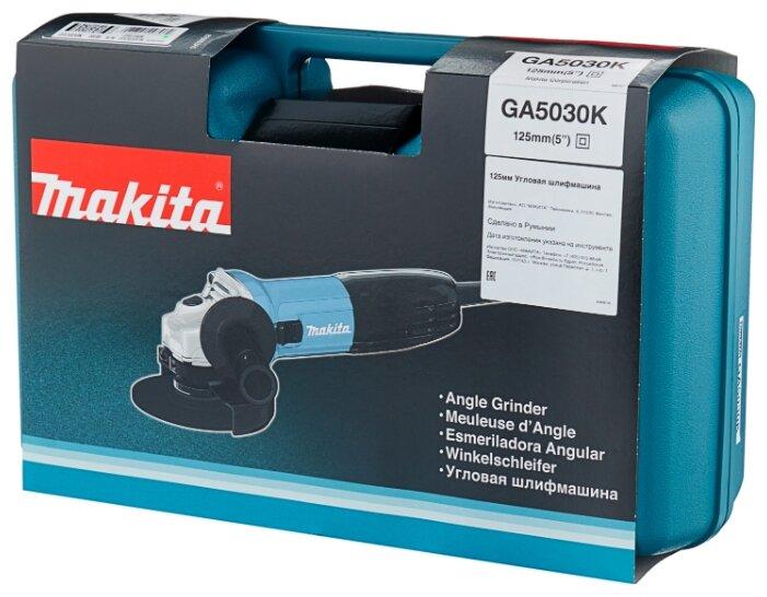 УШМ Makita GA5030K, 720 Вт, 125 мм