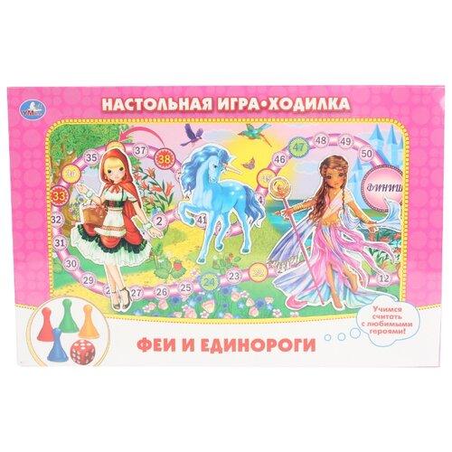 Настольная игра Умка Феи и единороги игра настольная принцесса феи крёстные