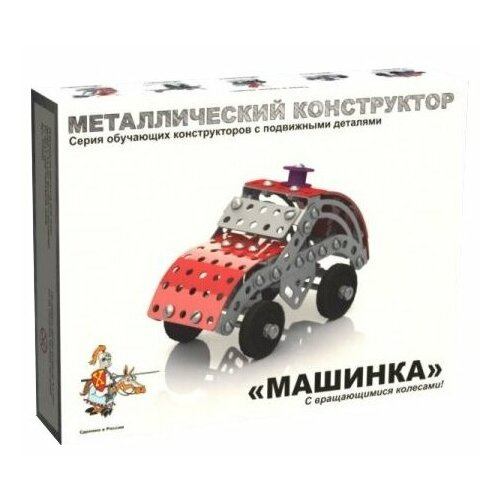 Винтовой конструктор Десятое королевство Конструктор металлический с подвижными деталями 02029 Машинка