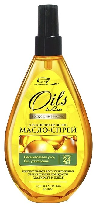 Oils de Luxe Масло-спрей для кончиков волос