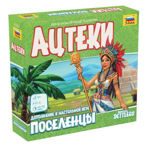 Купить Дополнение для настольной игры ZVEZDA Ацтеки. Поселенцы, Настольные игры