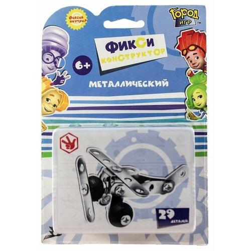 Винтовой конструктор Город Игр Фикси металлический 6395 Самолет XS