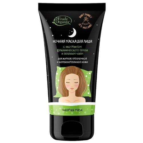 Etude Organix Ночная маска с экстрактом вулканического пепла и зеленым чаем 70 млДля проблемной кожи<br>