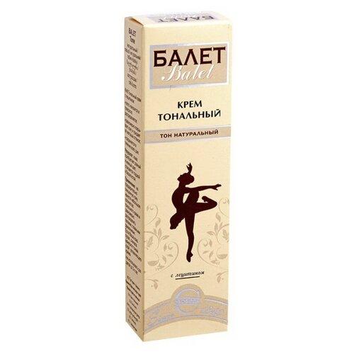 Купить СВОБОДА Тональный крем Балет, 41 г, оттенок: тон натуральный