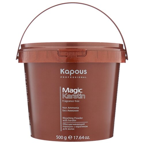 Kapous Professional Fragrance free Обесцвечивающая пудра с кератином без аммиака в микрогранулах Magic Keratin Non Ammonia, 500 гОкислители<br>