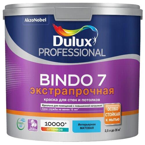 Фото - Краска латексная Dulux Bindo 7 моющаяся матовая белый 2.5 л краска водно дисперсионная dulux bindo 7 экстрапрочная моющаяся основа вс 1 л