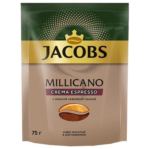 Кофе растворимый Jacobs Millicano Crema Espresso с молотым кофе и пенкой, пакет, 75 г кофе и чай jacobs монарх 230 г 4251756