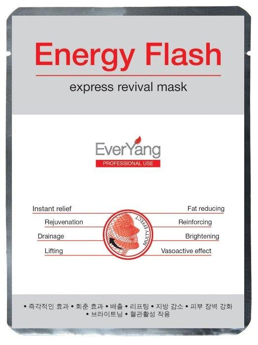 EverYang Energy Flash express revival тканевая маска мгновенной красоты
