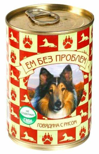 Корм для собак Ем Без Проблем Консервы для собак Говядина с рисом (0.41 кг) 20 шт.