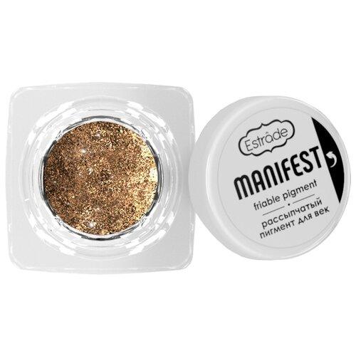 Estrade Рассыпчатый пигмент для век Manifest 04 песочный тени для век estrade estrade es024lwdlih9