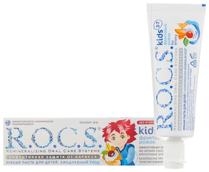 Зубная паста R.O.C.S. Kids Фруктовый рожок 3-7 лет