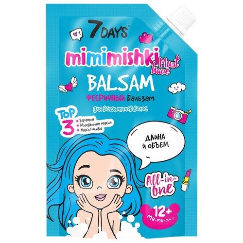 Купить 7DAYS бальзам Mimimishki Фееричный для всех типов волос, 300 мл