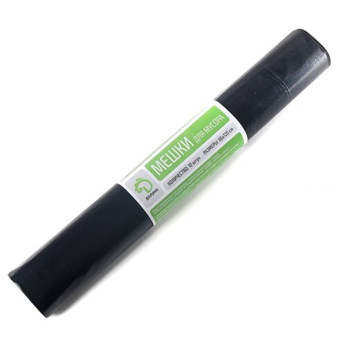 Мешки для мусора Доляна Профи 240 л, 10 шт., черный