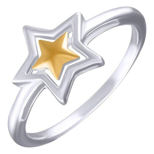 ELEMENT47 Кольцо из серебра 925 пробы SR10661A_KO_001_WJ, размер 17