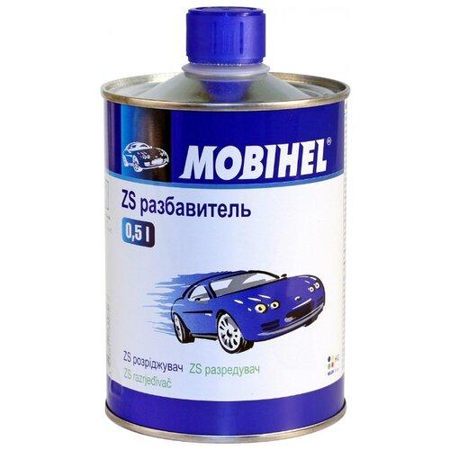 Mobihel Разбавитель эмали ZS 500 мл