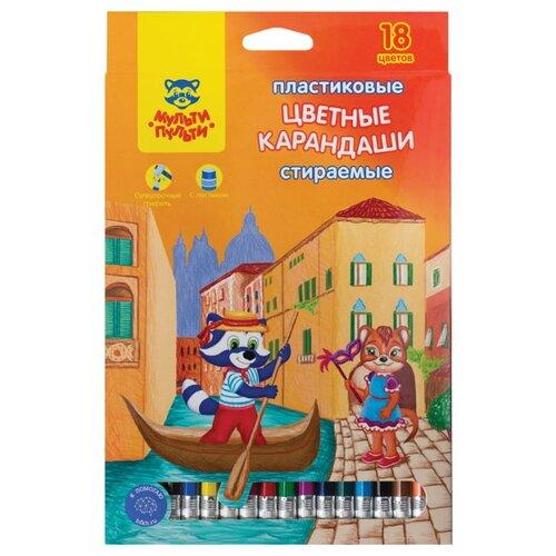 Купить Мульти-Пульти Карандаши цветные Енот в Венеции 18 цветов (CP_19846), Цветные карандаши