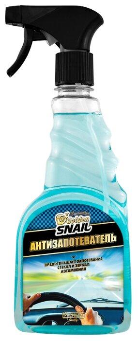 Golden Snail Антизапотеватель, GS 4102, 500 мл