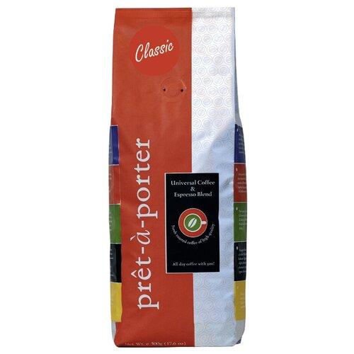 Свежеобжаренный Кофе Pret-a-porter Classic молотый ( Турка / чашка / гейзерная кофеварка ) 500 гр.