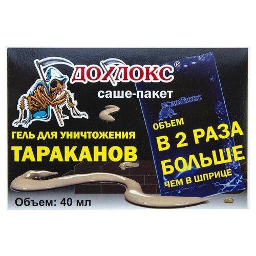 Гель Дохлокс от тараканов 40 мл