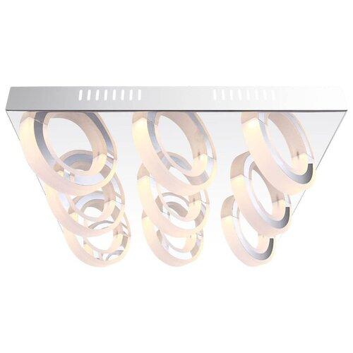 цена на Светильник светодиодный Globo Lighting Mangue 67062-9D, LED, 45 Вт