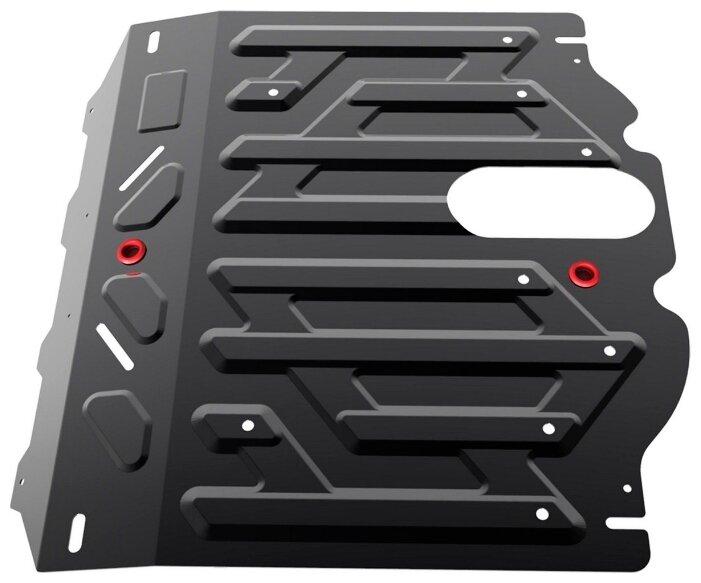 Защита картера двигателя и коробки передач Автоброня 111.02823.1 для Kia