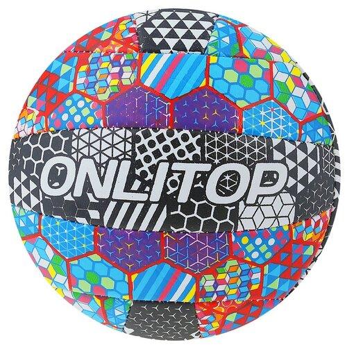 Волейбольный мяч Onlitop Орнамент разноцветный