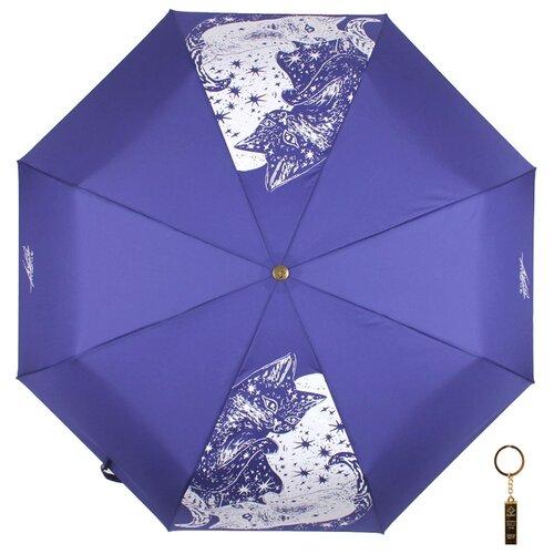 Зонт автомат FLIORAJ Premium Золотой брелок Коты синий