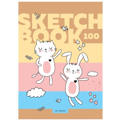 Купить Скетчбук BG My love 21 х 14.8 см (A5), 100 г/м², 100 л., Альбомы для рисования