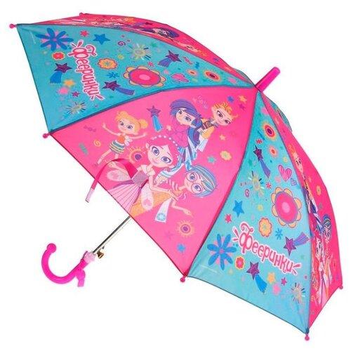 Зонт Играем вместе розовый/голубой