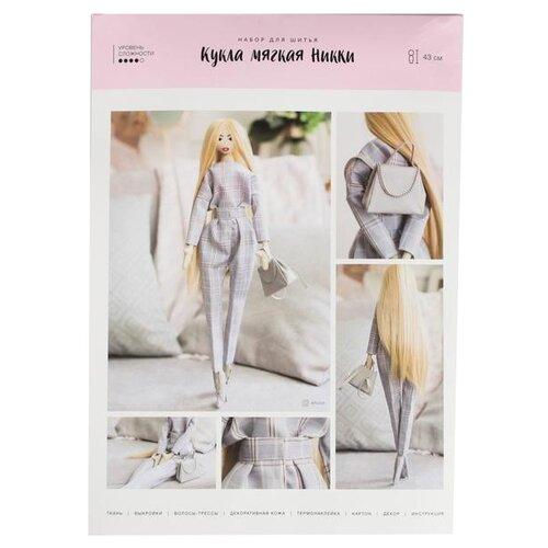 Купить Арт Узор Набор для шитья Мягкая кукла Никки (4588264), Изготовление кукол и игрушек