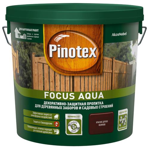 Биоцидная пропитка Pinotex Focus Aqua красное дерево 5 л