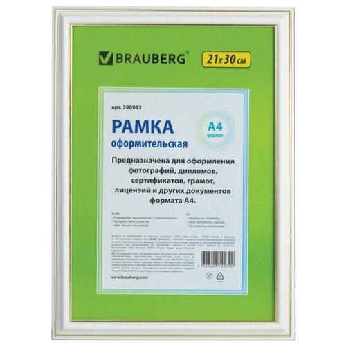 цена на Фоторамка BRAUBERG HIT3 390983 21х30 см белый/золотистый
