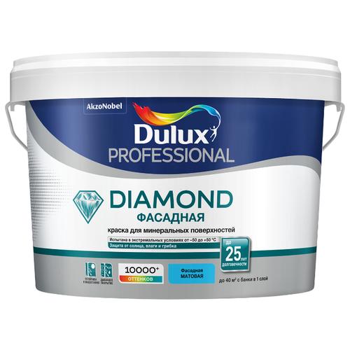 Краска акриловая Dulux Diamond Фасадная Гладкая влагостойкая матовая белый 2.5 л 1 (A/BW) краска фасадная в д dulux domus aqua bw д дерева 2 5л белая арт 5134992